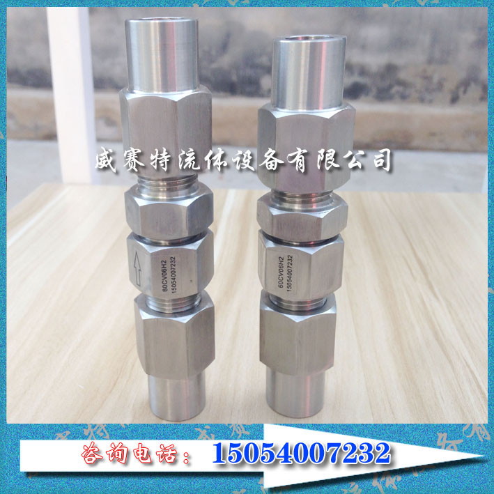 Factory direct   high pressure check valve check valve check valve   stainless steel pipe joint     water pipe joint