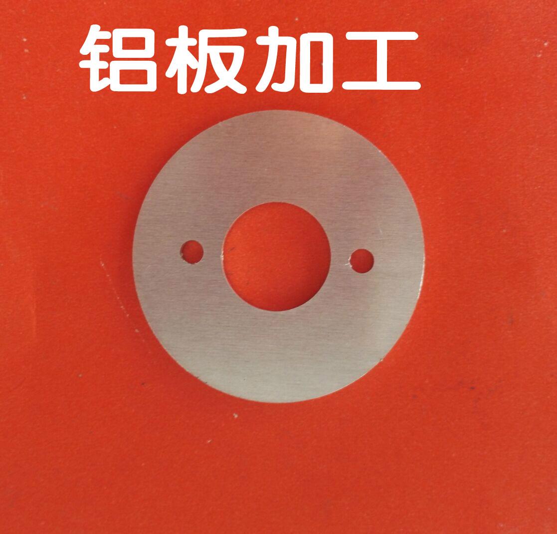 Foglio di Alluminio in Lega di Alluminio, La Lavorazione di Pura Lavorazione 0.2mm-20mm personalizzazione Fai piegare a taglio Laser di sabbiatura