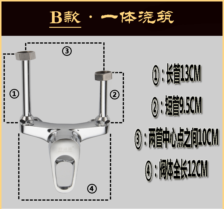 Extended mixing valve with the thickness of copper electric water heater shower and switch to single - double control