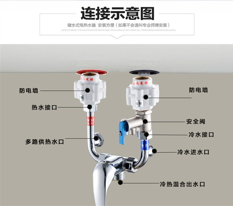Copper Ferroli mixing valve ES60-M1 electric water heater installed hanging U type shower faucet valve