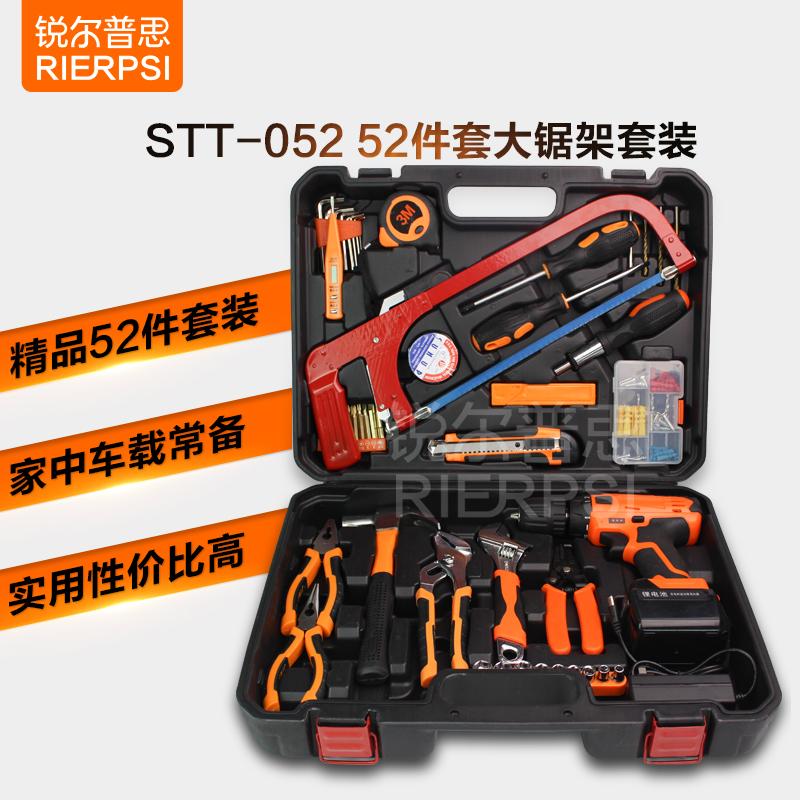 Associazione Nazionale degli attrezzi multiuso elettricista di manutenzione Hardware rivestiti di gruppo Serie DI 52 Pezzi di Legno trapano Toolkit