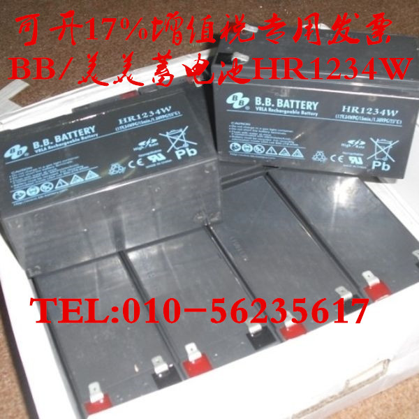 BB/ beauty HR4-1212V4AH lead-acid battery UPS/ fire engine / Elevator special warranty for one year