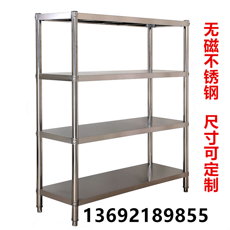 Shenzhen stainless steel shelves, household kitchen storage rack, rack storage rack, microwave oven shelf can be customized mail