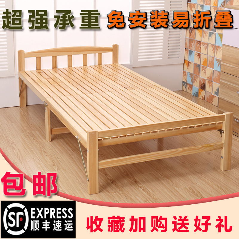 Wood folding bed adult single bed economy type bed large-sized apartment small bed plank bed 1.2 meters 1 meters of beds