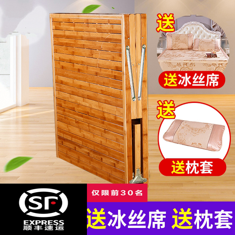 Folding bed, single person double bamboo bed, children's dormitory, accompanying bed, simple nap wooden bed, adult portable home bed