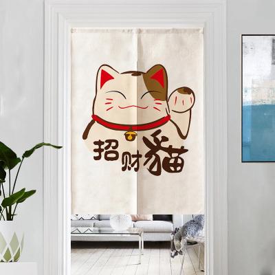 La personalización de la partición japonés medio cortina cortina de tela de algodón de la entrada de la cocina y el baño de cortina de aire agua light..