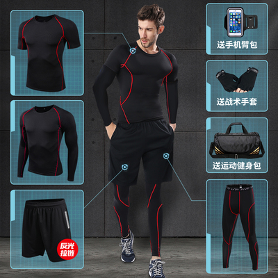 Men's Sport Suit Fitness clothing men's running sports suit gym training quick-drying short-sleeved tights shorts three-piece
