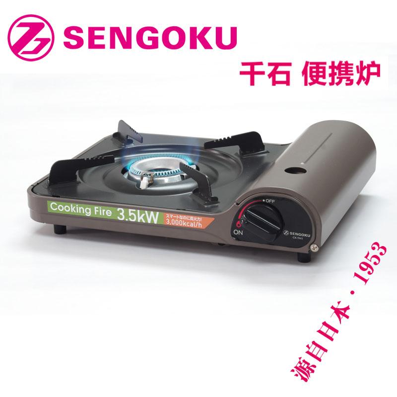Япония Сэнгоку плита ultrathin открытый кассетный газовой печи портативный лесополоса барбекю полевых плита газовая плита