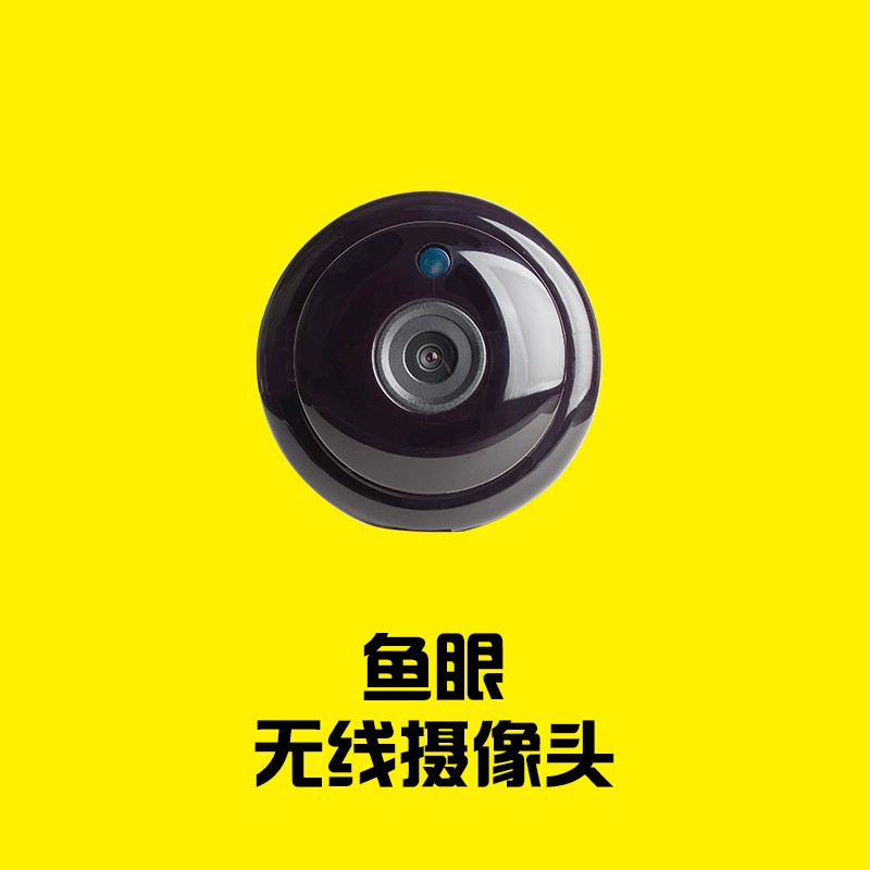 c3s شبكة لاسلكية عالية الوضوح كاميرا المراقبة المنزلية آلة للماء والغبار بو بطاقة