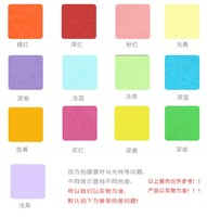 Paper hand folding material of color A4 printing paper copy paper and cardboard / children work 100 origami children