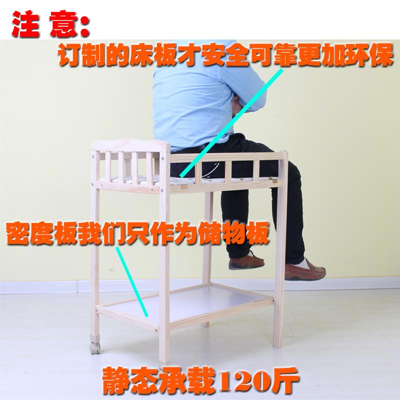 การดูแลทารกเด็กผ้าอ้อม贝士奇เครื่องไม้เครื่อง BB ที่เป็นมิตรต่อสิ่งแวดล้อมเตียงเสริมและเตียงเด็กเตียงอาบน้ำชั้นวางเครื่องที่เป็นอิสระ