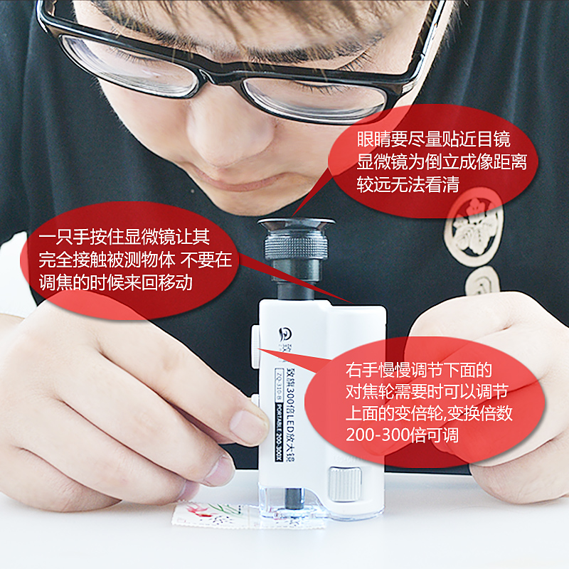 High magnification magnifier with 200 times 300 times high definition Mini Microscope Portable jade jewelry identification handheld