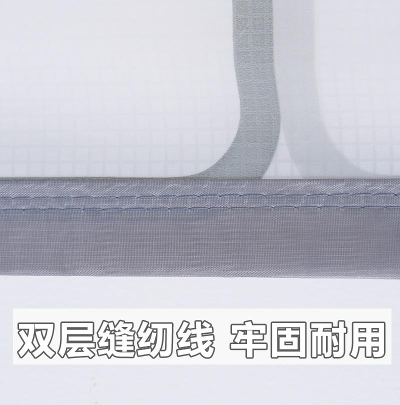 κουρτίνα μπλοκάρει την ασπίδα σκόνη αντιψυκτικό μια κουρτίνα τόνο μαλακό διαφανή άδειο πλαστικό πακέτο μετά άνεμος και θερμομόνωσης διαχωριστικά παράθυρα