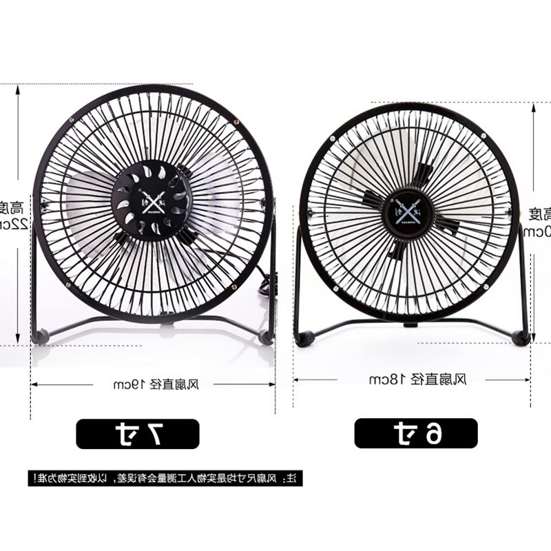 USB - Fan - mini - fan Bett wohnheim Stumm 7 - Zoll - fan studenten Büro - PC - desktop - fan