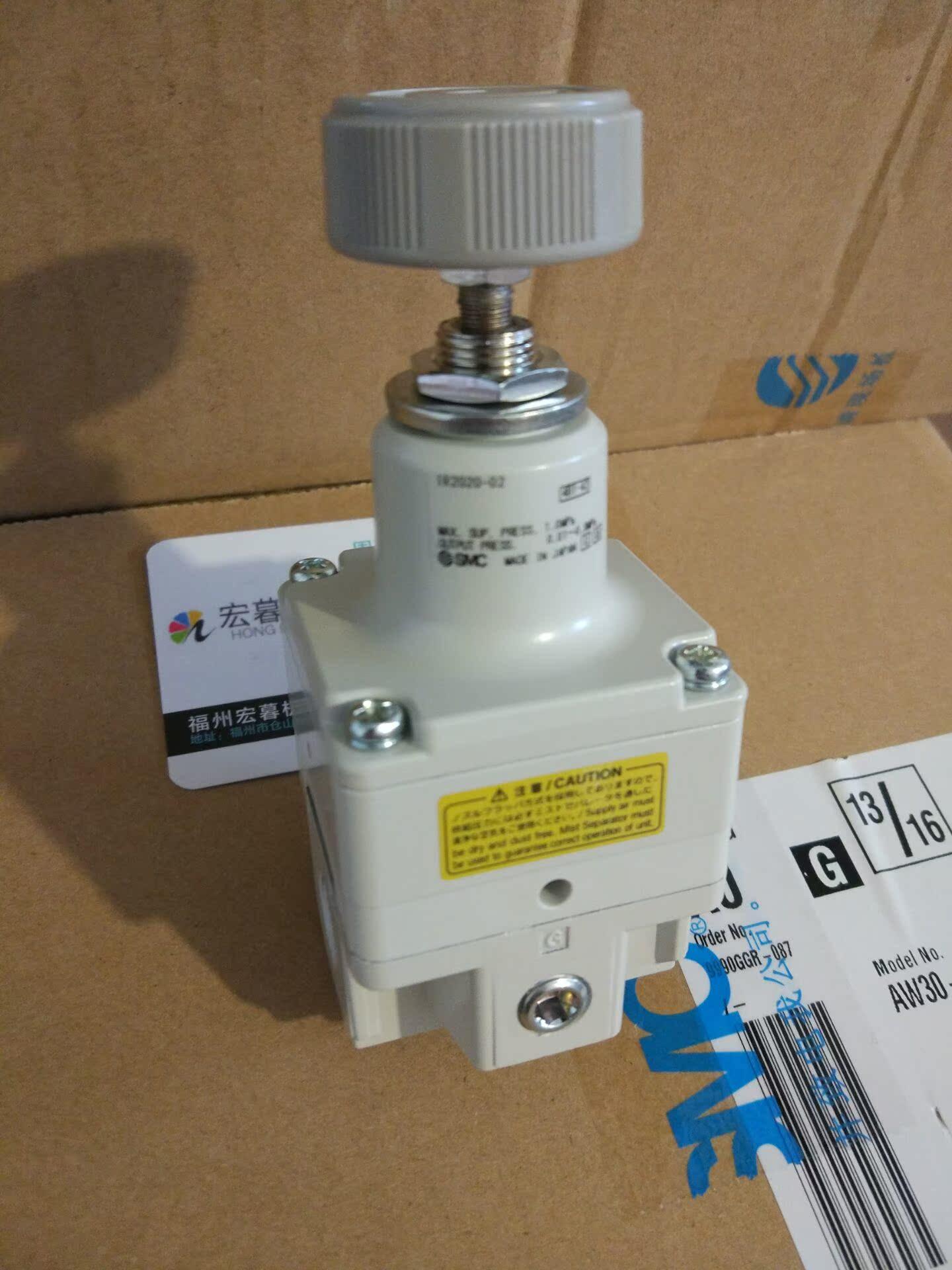 SMCIT2050-03比例バルブの規格品代購