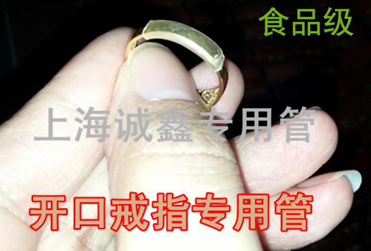 Se abre el tubo de entrada especial cubierta transparente 2 / 3 mm el anillo de contracción térmica del tubo alimenticio