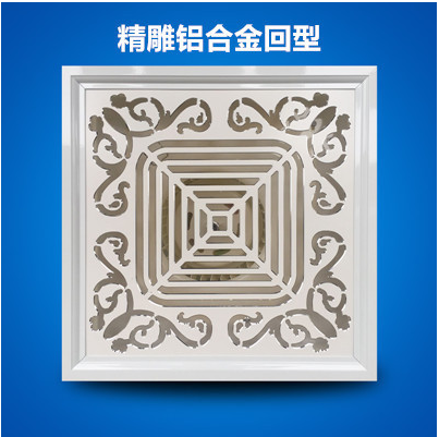 Toilet mask shipping aluminum plate 30*30 decorative floor ceiling fan vents aluminum panel embedded