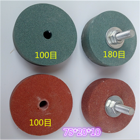 Household grinding wheel sharpener grinding alloy pistol drill grinding head electric drill grinding wheel accessories grinding jade polished hands