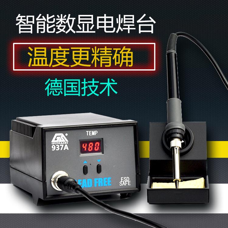 Importação de alemanha no ferro elétrico ajustável de caneta para celular é ferramenta de solda de manutenção eletrônica