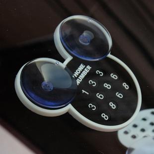 汽车临时停车牌挪车电话号码牌防晒移车卡吸盘式创意个性卡通硅胶
