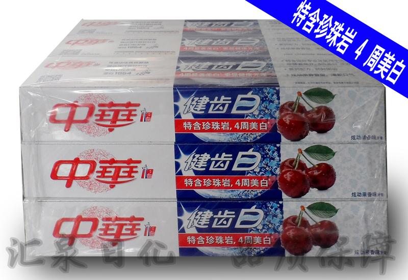 สีขาวของแท้จากจีน 200 กรัมผสมยาสีฟันรสมินต์ x9 ทีมผลไม้แปรงสีฟันขจัดกลิ่นปากถุงถูกส่ง