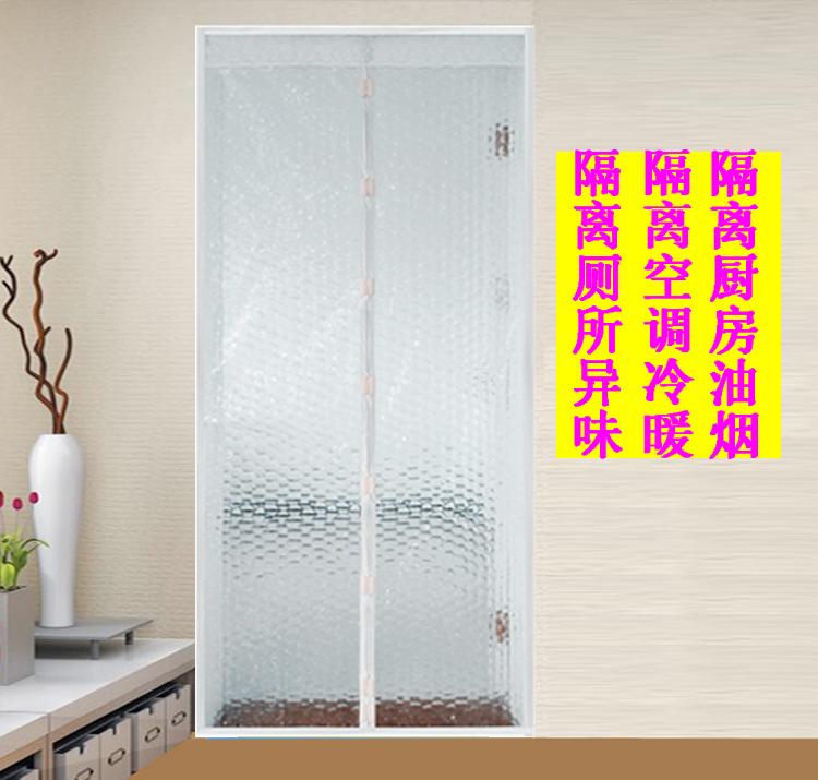 에어컨 문발 겨울 防蚊 방풍 스타일 보온 칸막이 커튼 플라스틱 에어컨 주방 거실 단열 냉방 소프트