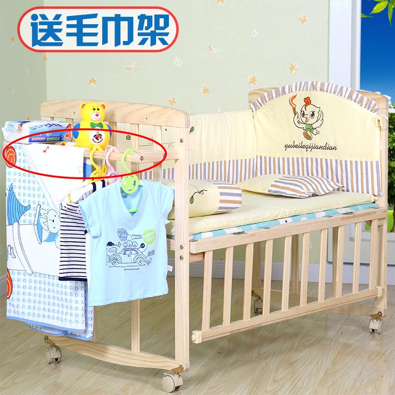 κρεβάτι μωρό μου λίκνο πολλαπλών λειτουργιών, ξύλο χωρίς μπογιά το μωρό κρεβάτι με δίπλωμα σε φορητό παιδικό κρεβάτι