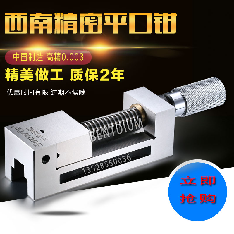 JingZhan 6 inch drill for drilling and milling machine guide rod clamp precision angle fixed milling with cross machine vise