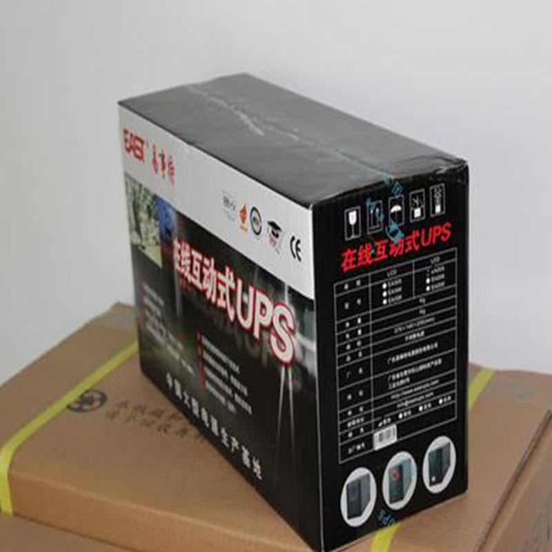 O EA205 East UPS backup UPS Fonte de alimentação 500VA3000W