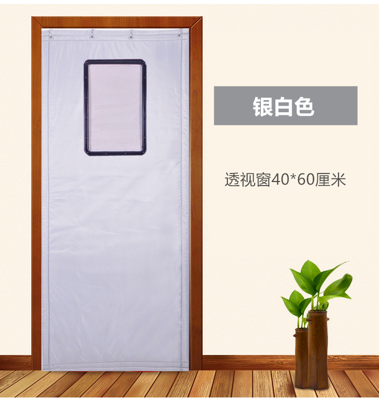 Custom made flame retardant, fireproof, waterproof, wind proof, thermal insulation, damp proof, air conditioning, bathroom, magnetic self suction cotton door curtain