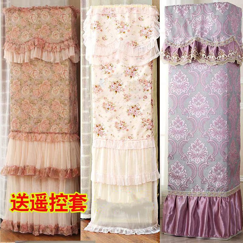 Kabinett MIT klimaanlage, Decken die klimaanlagen - Decken 2 PS 3 PS tuch Staub auf der koreanischen klimaanlage Reihe