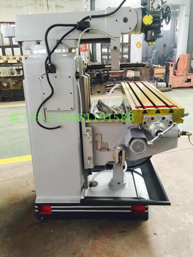 CNC turret milling machine XKM4M5 rocker type turret milling machine tool special CNC milling machine No. 4 No. 5 milling machine