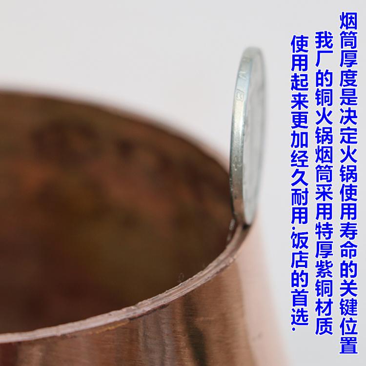 утолщение древесный уголь хого старомодный Мандаринка углерода меди разделить старого Пекина медный горшок горшок горшок плита
