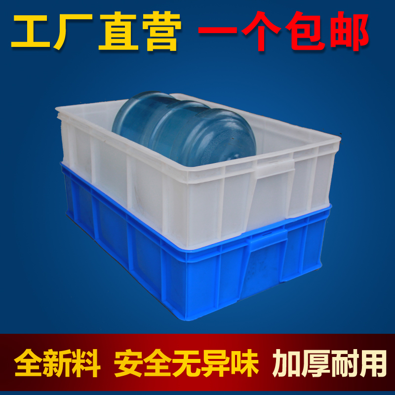 Logistics box turnover box long square and extra large industrial material part box plastic plastic food