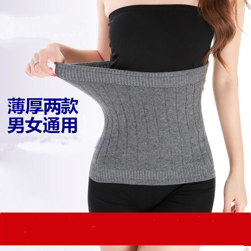 Japanese summer thin waist warm Ge men and women Nuangong waist protecting stomach stomach warm air