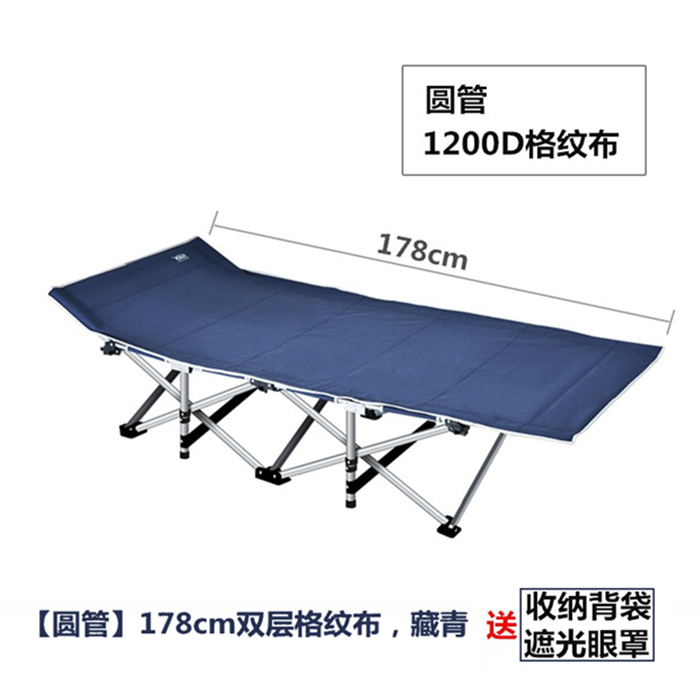 New nursing care, widening metal boutique, single camp bed, back rest, lunch bed, folding bed, travel students