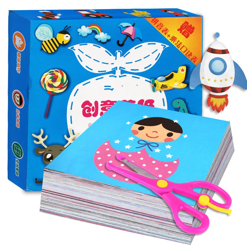 Pupils hand made children's paper cut books, handmade materials, children's origami, children's paper cutting