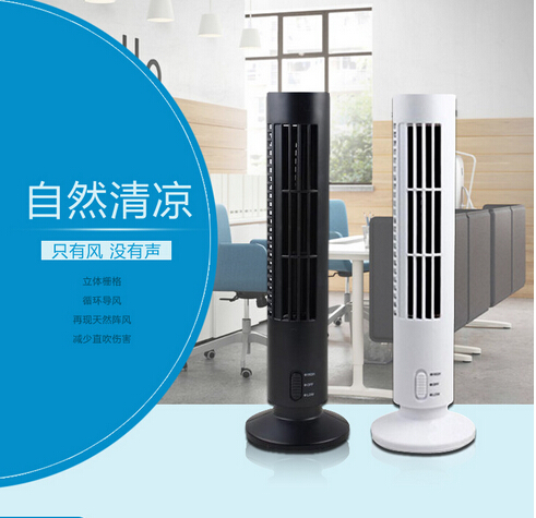 Air conditioner fan, USB Fan, strong wind desktop, vertical double file Mini silent USB fan without blade