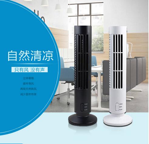 空調ファンusb扇風機強風デスクトップ縦二重ミニシズネUSB無叶小扇風機の学生