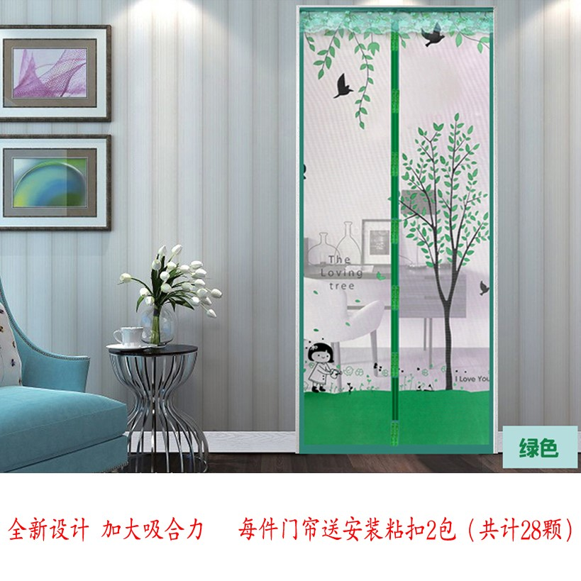 The curtain curtain window screen double tone high-grade insulation mesothelial winter shading insulation wind magic classic bedroom