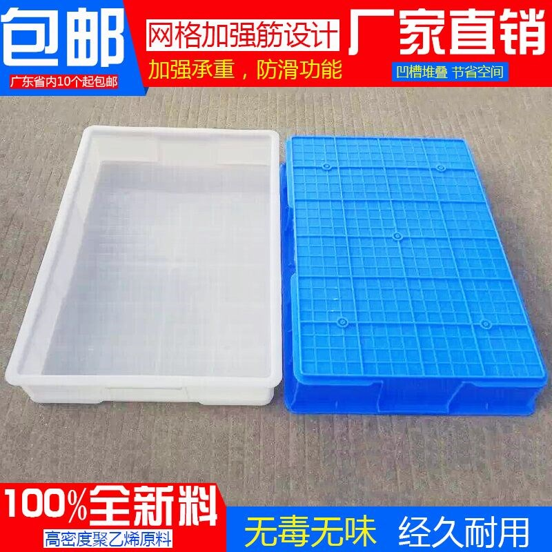 röd rektangel blå plast lådor lim lim - material som plast ruta del fält square.