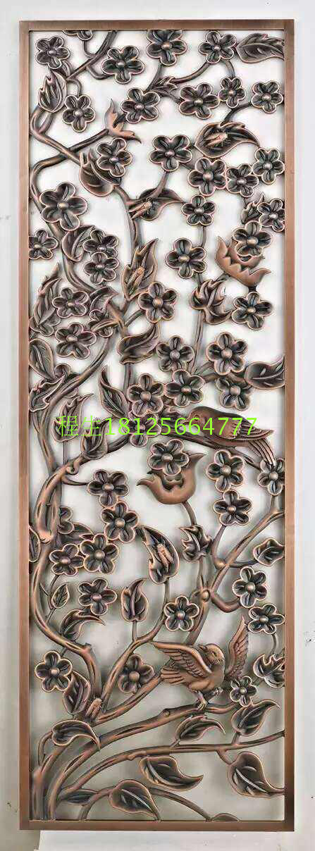 Edelstahl - Rose Gold trennwand klassischen chinesischen hohlen geschnitzte wohnzimmer eingerichtet, um die hersteller