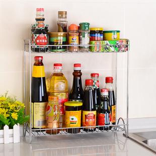 调料架子厨房调料瓶置物架双层调味品收纳架厨具用品刀架家用落地