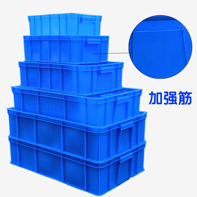 japan behållare av plast lådor logistic reservdelar till en förtjockning av plast i hårdvara verktygslåda