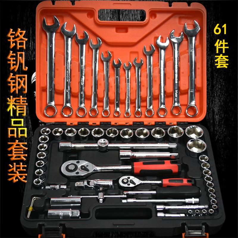 207 piece kit tools wrench size kit car repair kit set