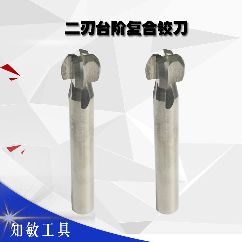 Passo 2 Corte composto não - padrão personalizado direto alargador alargadores alargador espiral alargador personalizado Fabricantes de aço de tungstênio