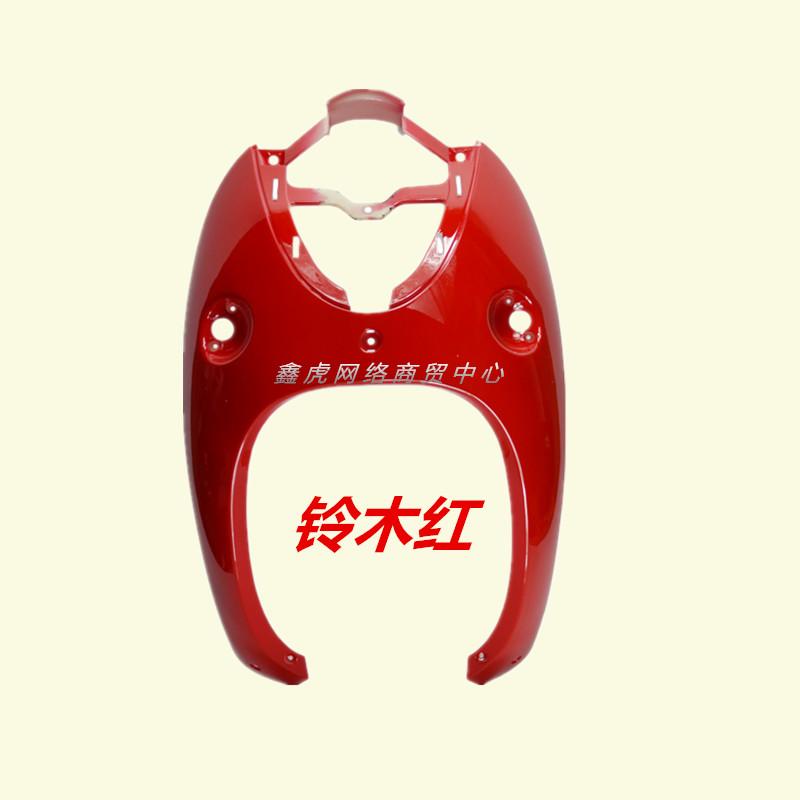A Pequena Emma 龟王 shell acessórios conserto de carro caixa de bateria de carro EM ovelhas universal acessórios de plástico