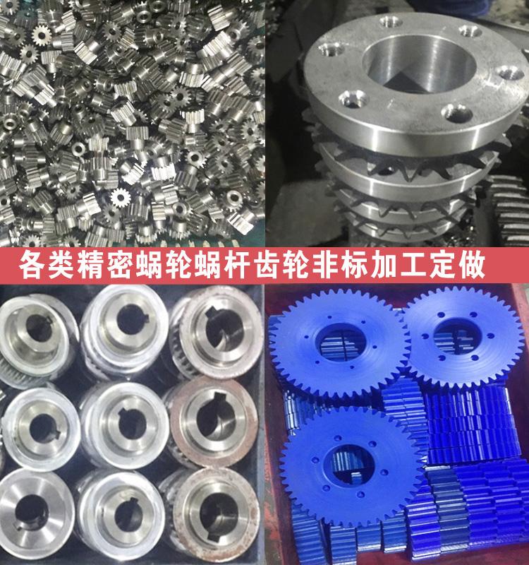 IL trattamento con ossido di attrezzature di precisione di Lavorazione di Tornio CNC fresatrice tritacarne in linea di taglio non la taratura