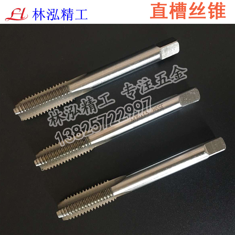 Taiwan Dabao sewing machine taps SM1/8-44-489/64-4019/32-28 needle car teeth straight groove screw