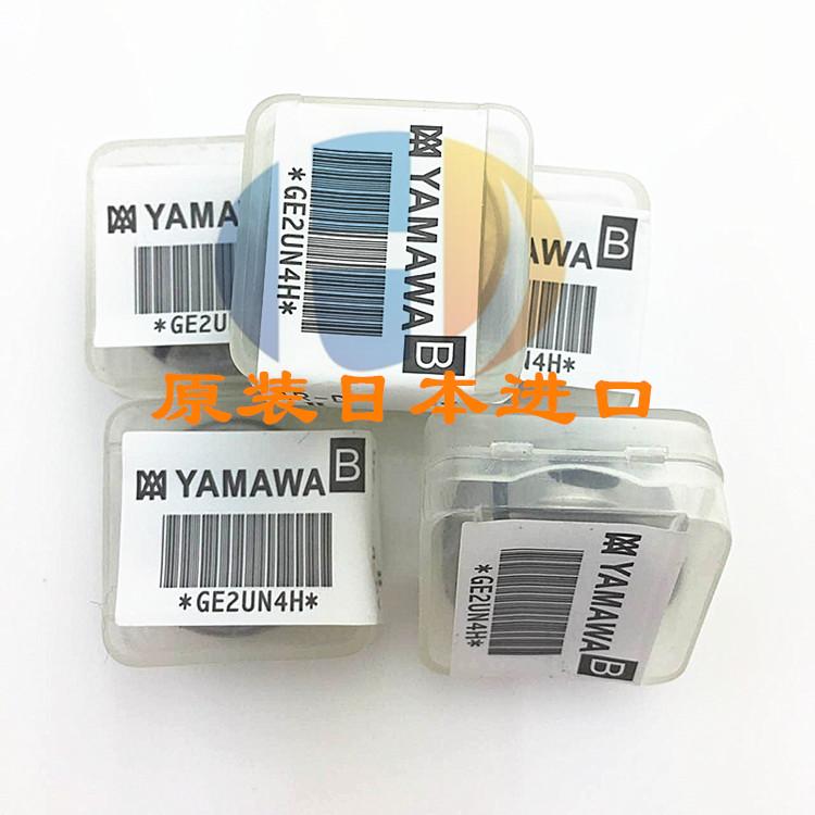 YAMAWA inch adjustable teeth BSW1/8-403/16-245/321/45/163/81/2-12